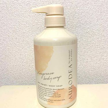 AURODEA by megami no wakka fragrance body soap/RBP/ボディソープを使ったクチコミ(2枚目)