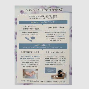 黒髪クリームシャンプー/KAMIKA/シャンプー・コンディショナーを使ったクチコミ(3枚目)
