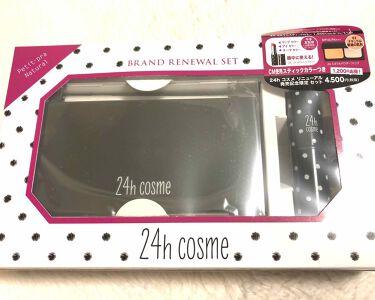澪mio.さんの「24h cosme24hコスメ リニューアル発売記念限定セット<パウダーファンデーション>」を含むクチコミ