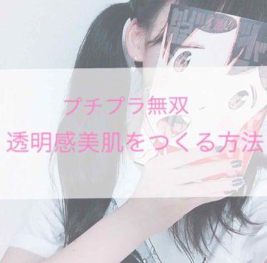 nanakaさんの「ナチュリエスキンコンディショナー(ハトムギ化粧水)<化粧水>」を含むクチコミ