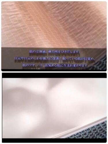 リップグロウ バーム/JILL STUART/リップケア・リップクリームを使ったクチコミ(8枚目)
