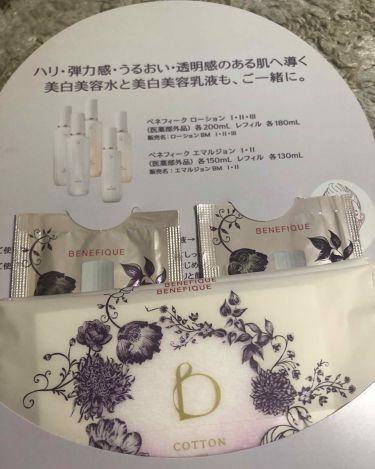 ローション II/BENEFIQUE/化粧水を使ったクチコミ(3枚目)