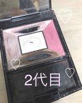 fabulous_perfume_2222のクチコミ「44ニュアンスピンク  このシリー...」