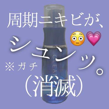 薬用 クリアモイスチャー M(しっとりタイプ)/ORBIS/乳液を使ったクチコミ(1枚目)