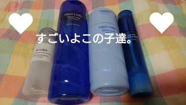 シミ対策美容液/アクアレーベル/美容液を使ったクチコミ(1枚目)