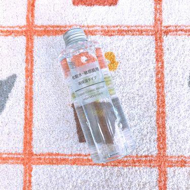 凛檎さんの「無印良品化粧水・敏感肌用・高保湿タイプ<化粧水>」を含むクチコミ