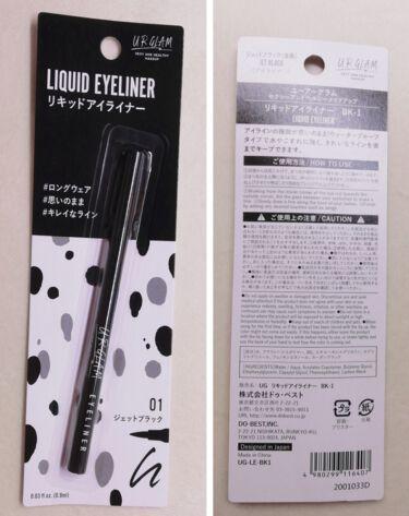 UR GLAM LIQUID EYELINER(リキッドアイライナー)/DAISO/リキッドアイライナーを使ったクチコミ(2枚目)