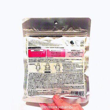 フェイシャルマスク 高保湿タイプ/matsukiyo/シートマスク・パックを使ったクチコミ(2枚目)