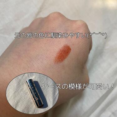 ミニバーム リップスティック/Visée/口紅を使ったクチコミ(2枚目)