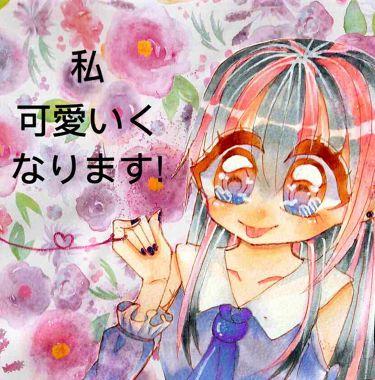 ˙˚ 桜兎ᕱ⑅ᕱ ɞ⇔徠夢さんの「8x4ワキ汗EX スティック 無香料<デオドラント・制汗剤>」を含むクチコミ