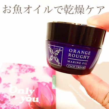 オレンジラフィー ピュアモイストリッチクリーム/フェイスクリームを使ったクチコミ(1枚目)