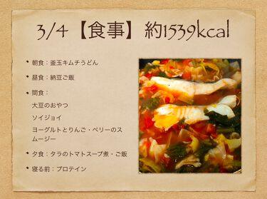 ソイジョイ 3種のレーズン/ソイジョイ/食品を使ったクチコミ(1枚目)