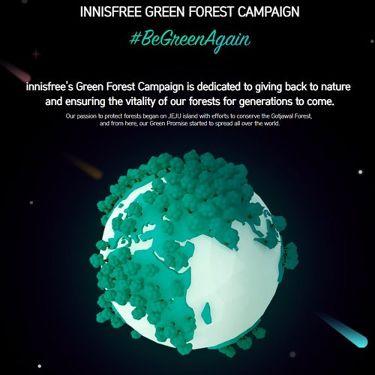 イニスフリー グリーンフォレストキャンペーン|5月1日(水)~5月31日(金)の期間中、使い終わった容器を店頭へお持下さった方にオリジナルスマートフォングリップをプレゼントいたします🙌お一人一点、数量限定となります🌱#イニスフリー と一緒に自然を守る取り組みを始めましょう。#BegreenAgain https://t.co/uRw7T45VCm