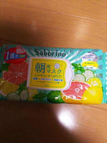 ma-iさんの「サボリーノ目ざまシート 爽やか果実のすっきりタイプ<シートマスク・パック>」を含むクチコミ