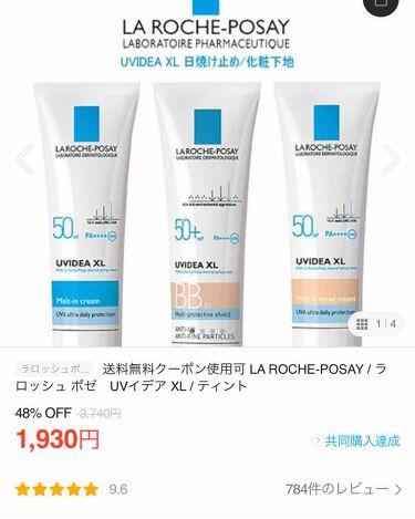 UVイデア XL プロテクションBB/LA ROCHE-POSAY/BBクリームを使ったクチコミ(3枚目)