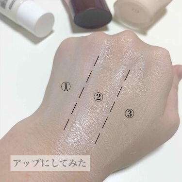カサつき・粉ふき防止化粧下地/プリマヴィスタ/化粧下地を使ったクチコミ(3枚目)