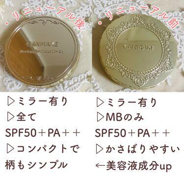 【旧品】マシュマロフィニッシュパウダー/キャンメイク/プレストパウダーを使ったクチコミ(2枚目)