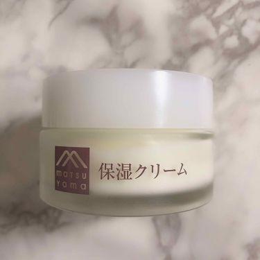 肌をうるおす保湿クリーム/肌をうるおす保湿スキンケア/フェイスクリームを使ったクチコミ(2枚目)