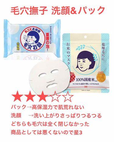 乳液・敏感肌用・高保湿タイプ/無印良品/乳液を使ったクチコミ(2枚目)