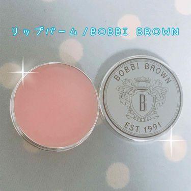 リップバーム SPF15/BOBBI  BROWN/リップケア・リップクリームを使ったクチコミ(3枚目)