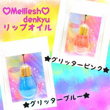 denkyu リップオイル/Melliesh/リップケア・リップクリーム by ★鈴屋★