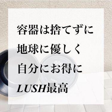 パワーマスク/ラッシュ/洗い流すパック・マスクを使ったクチコミ(5枚目)