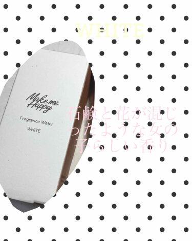 メイクミーハッピー フレグランスウォーター ホワイト/CANMAKE/香水(レディース)を使ったクチコミ(2枚目)