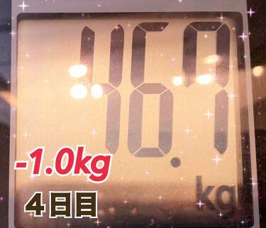 【画像付きクチコミ】【4日で0.6kg減🐷ダイエット】ダイエット4日目トータル -0.6kg前日比 -0.3kg昨日はお菓子を食べちゃったけど運動量が多かったからか痩せてて一安心🥰8月の目標は-2.3kgだから減量のペースは早めではあるけど目標数値までい...