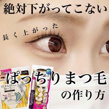모모_koyagiさんの「ヒロインメイクロング&カールマスカラ スーパーWP<マスカラ>」を含むクチコミ