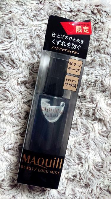 ビューティロックミスト/マキアージュ/ミスト状化粧水を使ったクチコミ(1枚目)