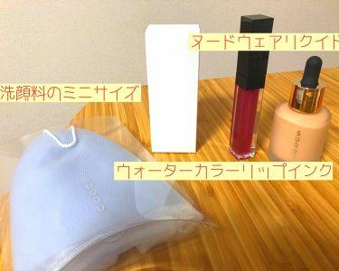 エンリッチ フォーミング ウォッシュ/SUQQU/洗顔フォームを使ったクチコミ(2枚目)