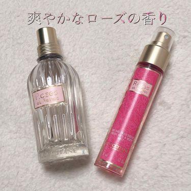 ローズ モイスチャーフェースミスト/L'OCCITANE/ミスト状化粧水を使ったクチコミ(1枚目)