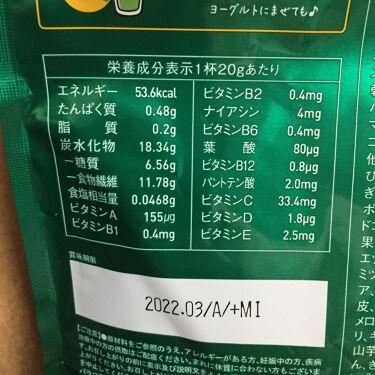 グリーン酵素ダイエット/vegie(ベジエ)/健康サプリメントを使ったクチコミ(4枚目)