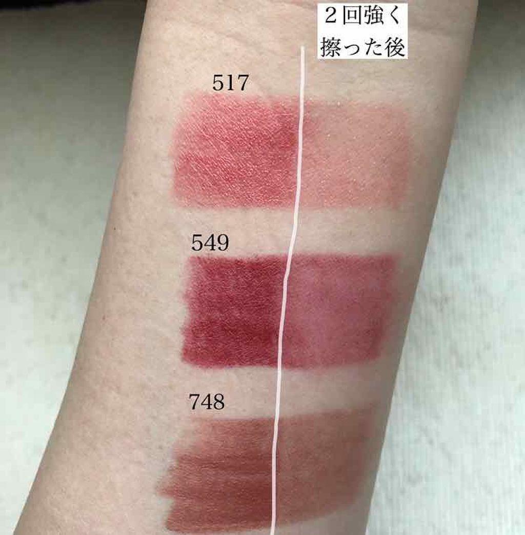 https://cdn.lipscosme.com/image/43cee590b0fda439d5e9cc82-1539073408-thumb.png