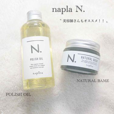 ✧ Mai ✧ さんの「無印良品ポンプヘッド 化粧水・乳液用<その他スキンケアグッズ>」を含むクチコミ