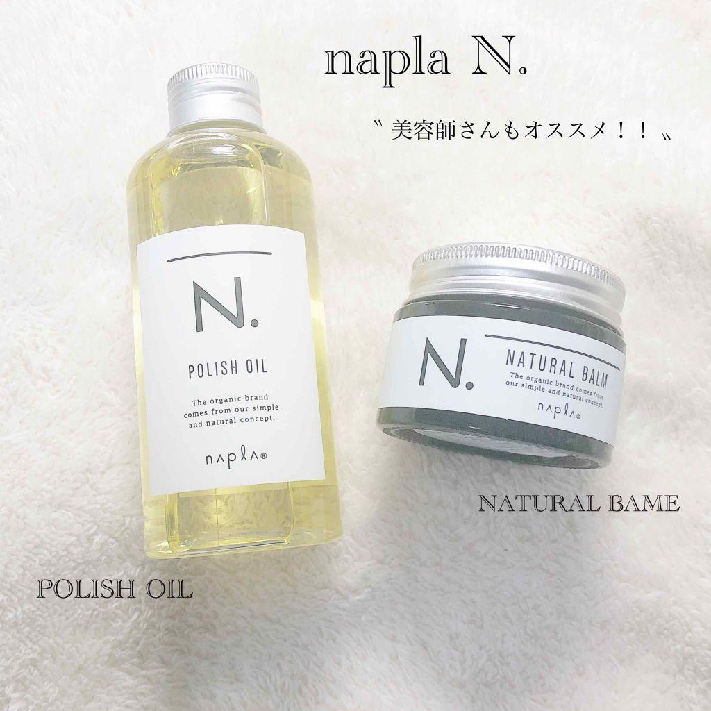 ポンプヘッド 化粧水・乳液用/無印良品/その他スキンケアグッズを使ったクチコミ(1枚目)