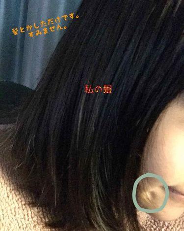 THE まつ毛美容液/UZU BY FLOWFUSHI/まつげ美容液を使ったクチコミ(4枚目)