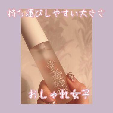 グローミスト C/RMK/ミスト状化粧水を使ったクチコミ(2枚目)