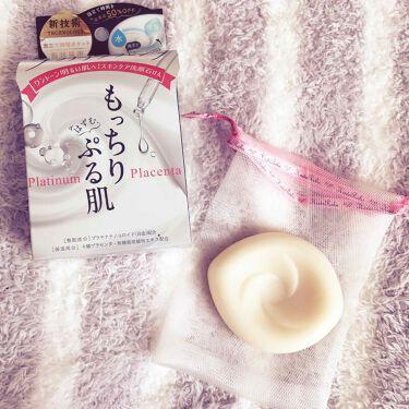 肌楽プラチナプラセンタ洗顔石けん/マックス/洗顔石鹸を使ったクチコミ(1枚目)