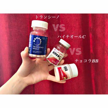 チョコラBBピュア (医薬品)/チョコラBB/その他を使ったクチコミ(1枚目)
