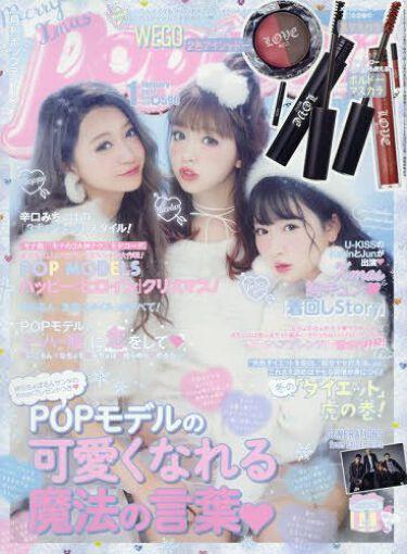 Popteen 2017年1月号 Popteen