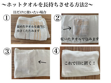 あずきのチカラ 目もと用/桐灰化学/その他を使ったクチコミ(8枚目)