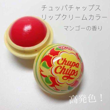 Nagisaさんの「キスミー チュッパチャプスチュッパチャプス リップクリーム<リップケア・リップクリーム>」を含むクチコミ