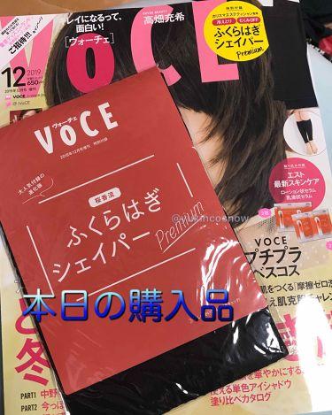 VOCE 2019年12月号/VoCE (ヴォーチェ)/雑誌を使ったクチコミ(1枚目)