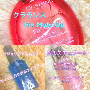 フィックス メイクアップ/CLARINS/ミスト状化粧水を使ったクチコミ(2枚目)