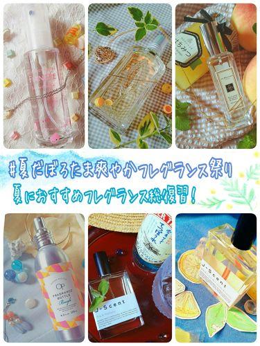 エレガントアトマイザー/DAISO/香水(その他)を使ったクチコミ(1枚目)