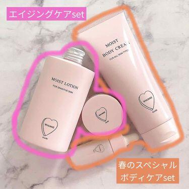 オイル美容液/WHOMEE/美容液を使ったクチコミ(2枚目)