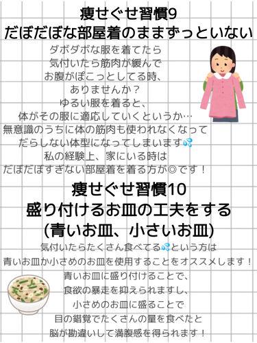 デンタルペースト/GUM/歯磨き粉を使ったクチコミ(6枚目)