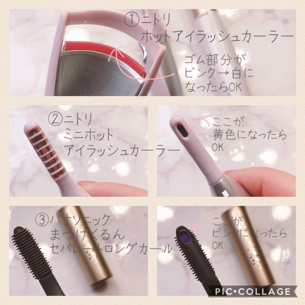 https://cdn.lipscosme.com/image/b80dabbae19f25e04fdd293b-1604748344-thumb.png