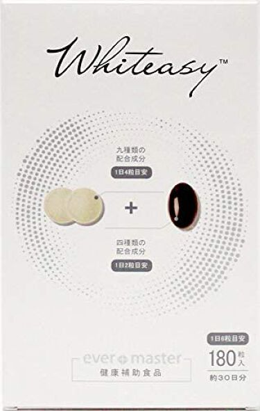 Whiteasy L-シスチン・ビタミンE含有加工食品 Whiteasy